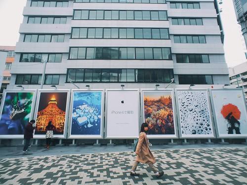 Shot on iPhone 6 at Harajuku in Japan
