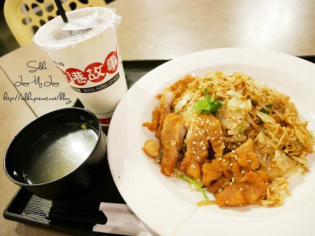 台中一中街美食 (4)
