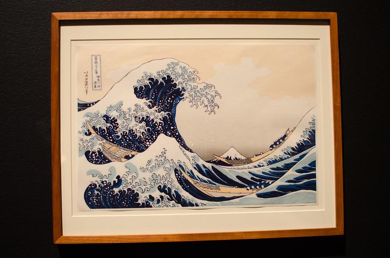 Hokusai Exhibit