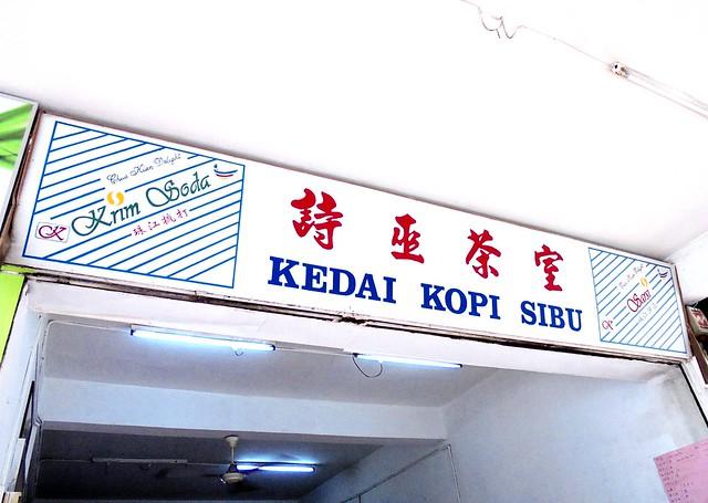 Kedai Kopi Sibu