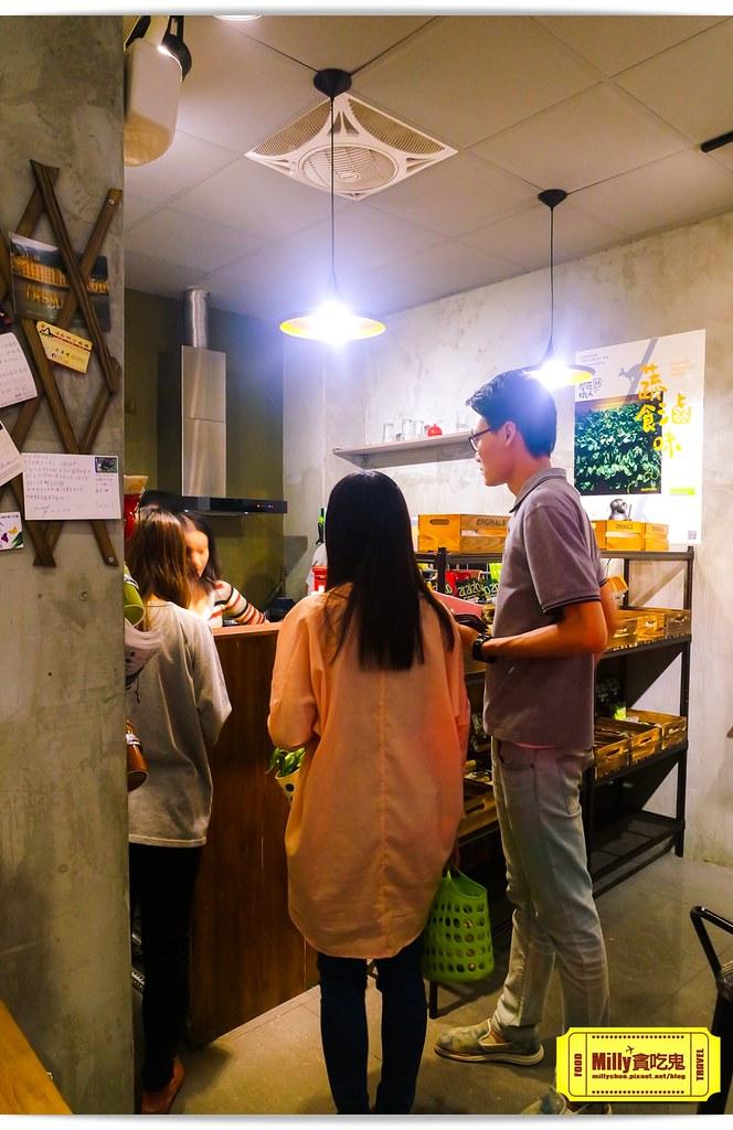 台中饗蔬職人0042