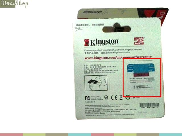 MicroSD-Kingston-1-compressed