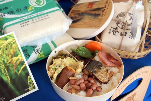 澎湃海味便當,用得材料都是在地的農漁特產。攝影:李育琴。