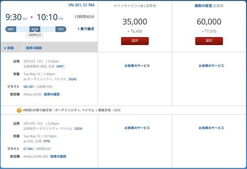 スクリーンショット 2015-04-07 22.26.49