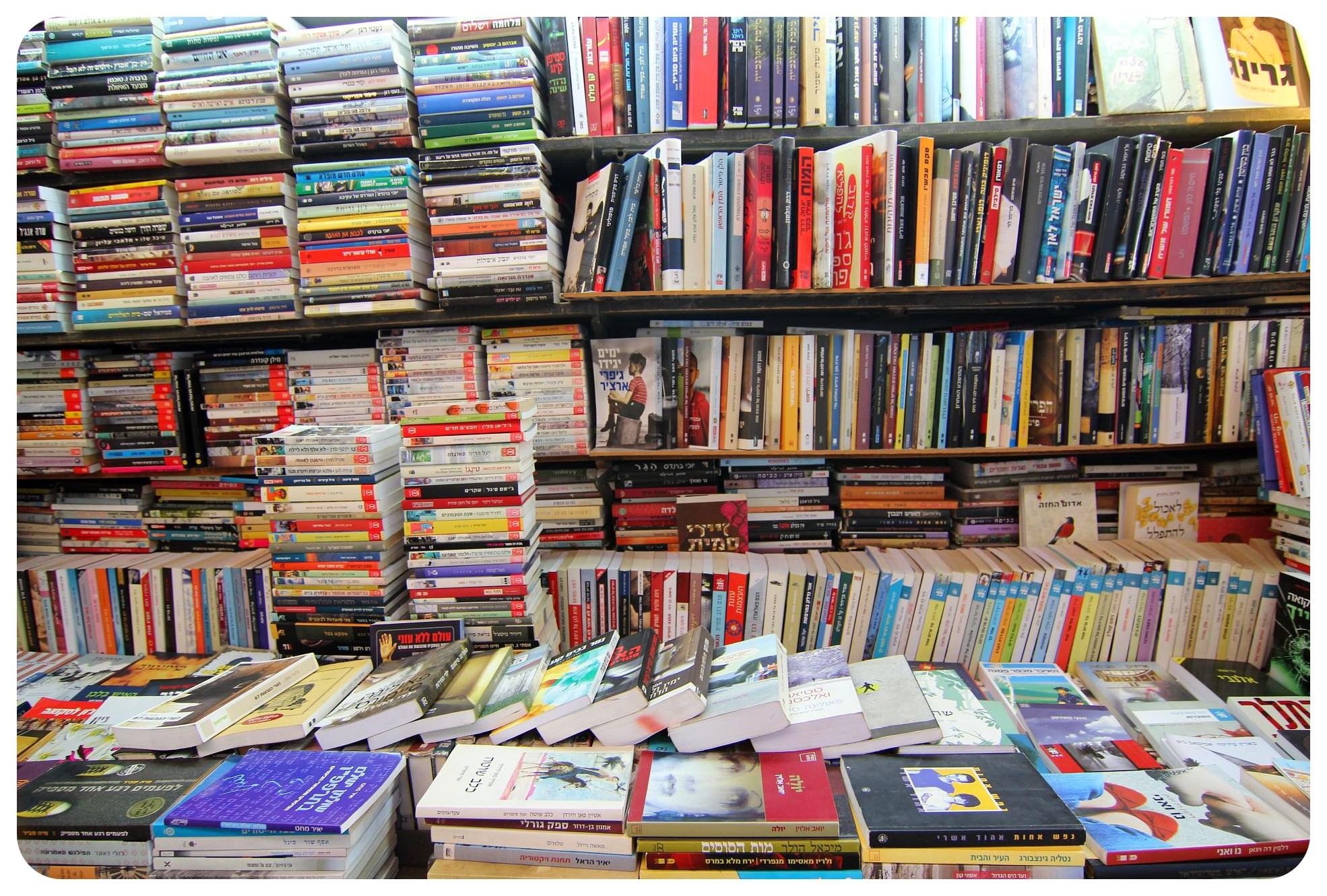 tel aviv bookstore