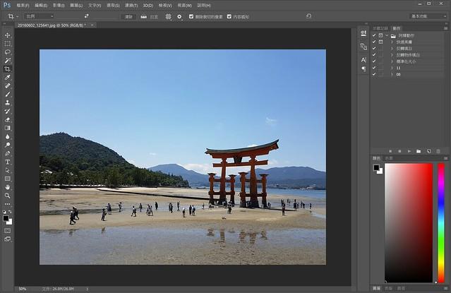 不怕拍歪了!Adobe Photoshop 新版裁切工具支援內容感知!測試與教學 @3C 達人廖阿輝
