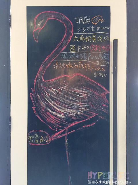 下午茶,中國醫藥大學附近咖啡,八日八,北區,台中,咖啡,咖啡店,咖啡廳,地址,早午餐,營業時間,複合式餐廳,西式甜點,雜貨,電話,鬆餅,麵包 @強生與小吠的Hyper人蔘~