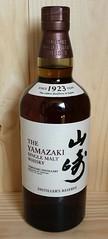 Suntory Yamazaki Distillers Reserve Single Malt Whisky 70cl 43%
