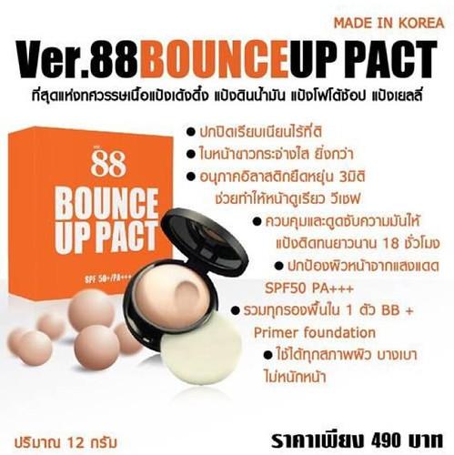 แป้งดินน้ำมันเกาหลี Ver.88 Photoshop Powder