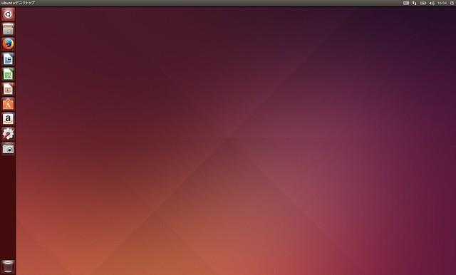 Mbuntu_3
