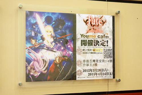 然後下個主題cafe 就是 Fate Stay Night - UBW 了!