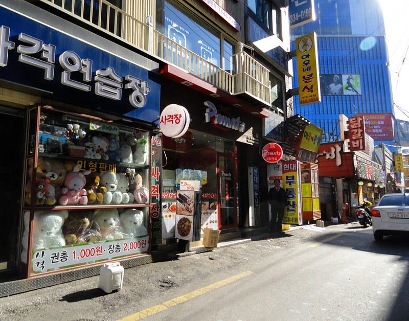 Sinchon, Seoul, South Korea