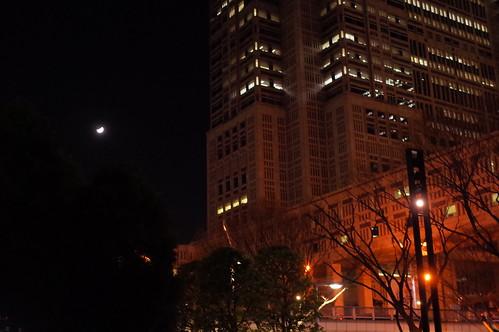 Tokyo Metropolitan Government Office building 01