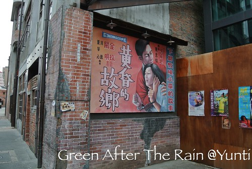Day 1.60 Bo Pi Liao Old Taiwan Streets _ (61)