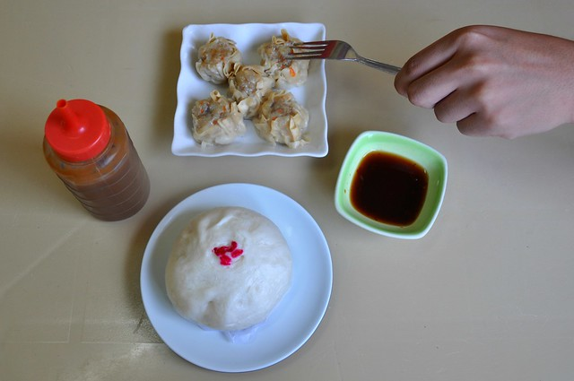Siopao and Siomai