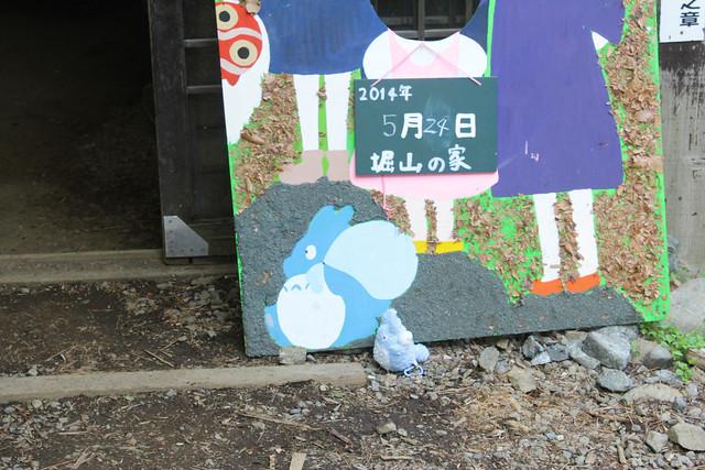 2014-05-24_00347_鍋割山.jpg