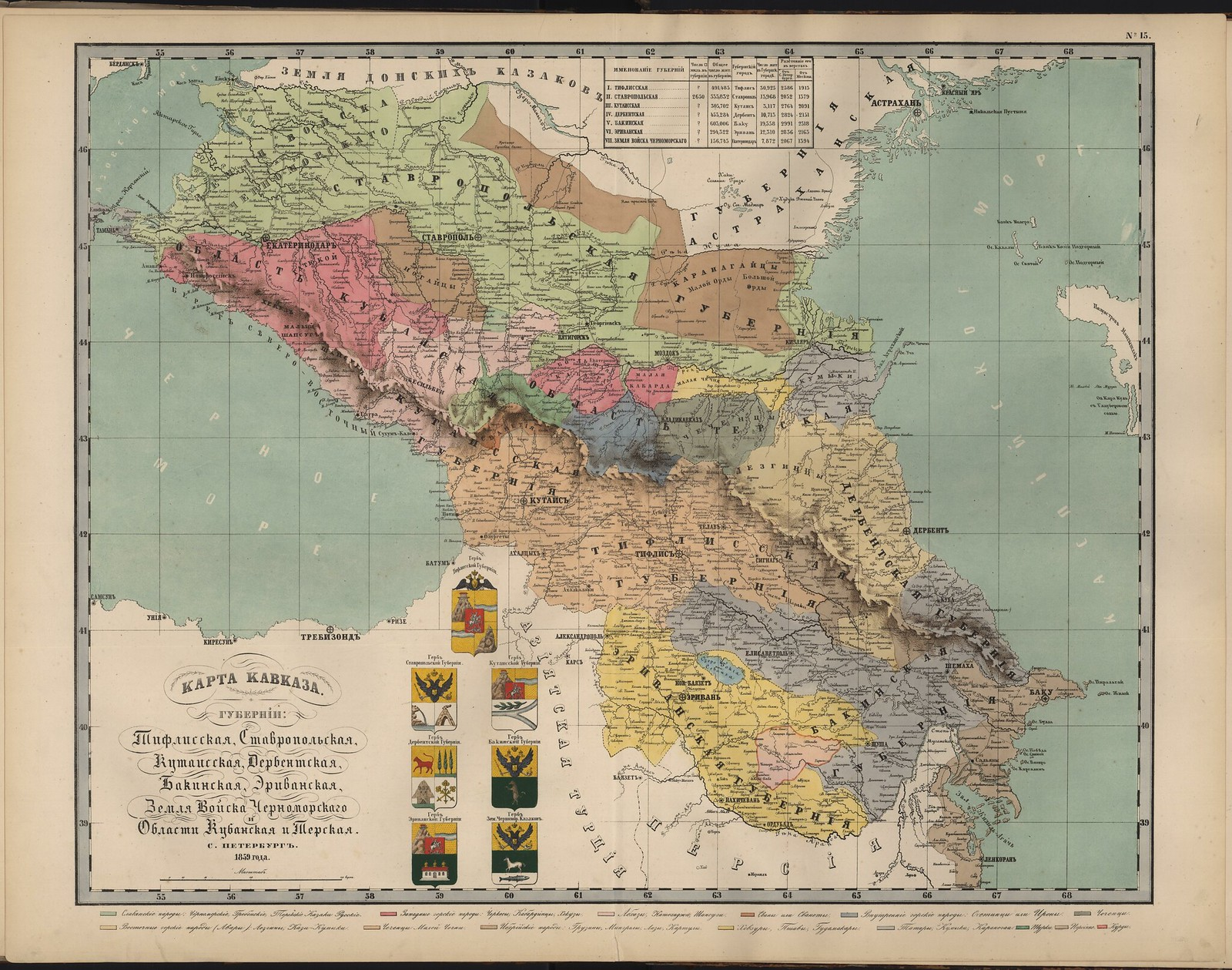 15-а. Карта Кавказа (этнографическая).