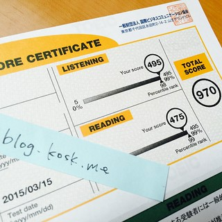 970 marks on my first TOEIC