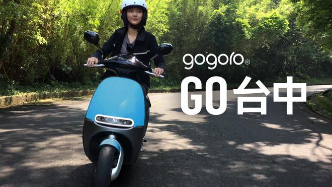Gogoro前進臺中 用科技創新與時尚智慧雙輪帶給車主更多美好騎乘體驗