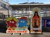 Kinugawa Onsen Stay