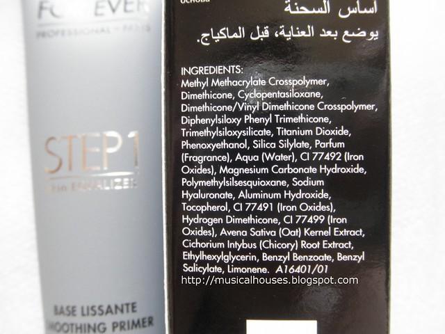MUFE Step 1 Skin Equalizer Smoothing Primer Ingredients