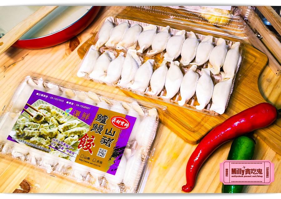 運鮮企業山豬鱸鰻水餃006