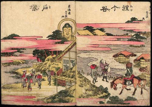 008-Cincuenta y tres estaciones del camino de Tokaido-Vol 1- Art-Thomas J. Watson Library