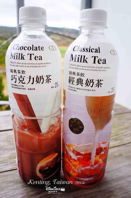 Taiwan - Milk Tea
