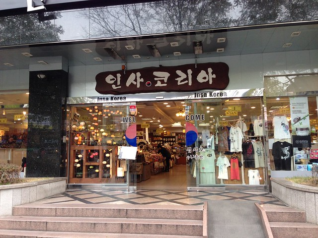 Korean souvenir gift shop