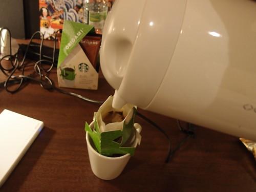Photo:origami017 By toshifukuoka