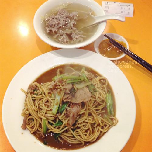 Stir-fry Mutton Noodle, Mutton soup