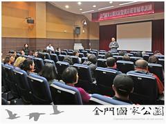 104民宿輔導課程(0320)-06