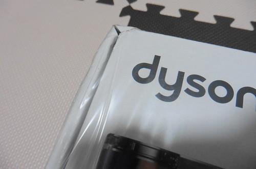 dyson DC74