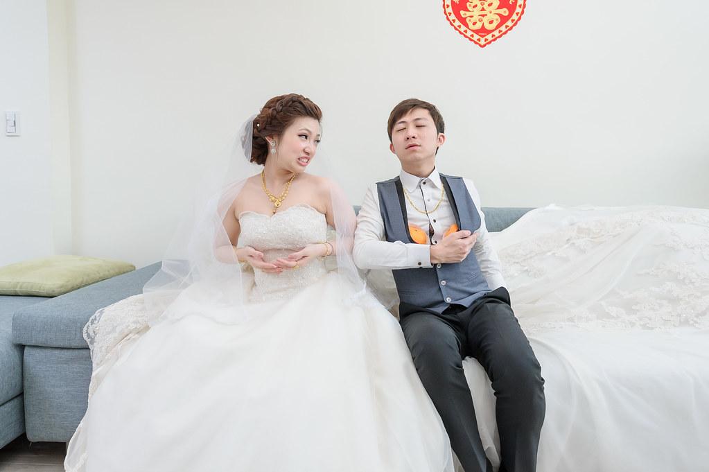 紹庭鍾靈-537