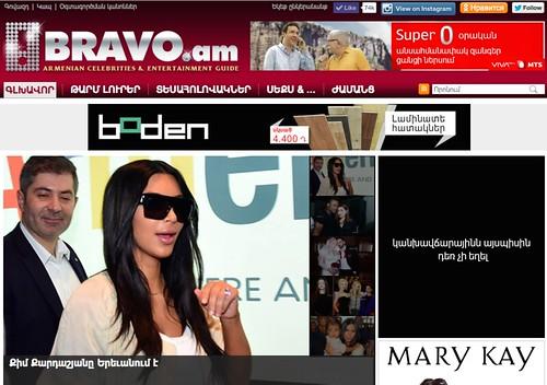 Screen Shot Bravo