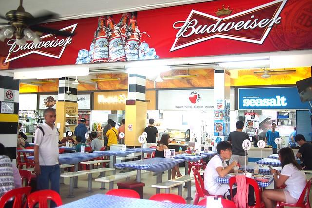 Salut Coffeeshop, 119 Bukit Merah Lane 1