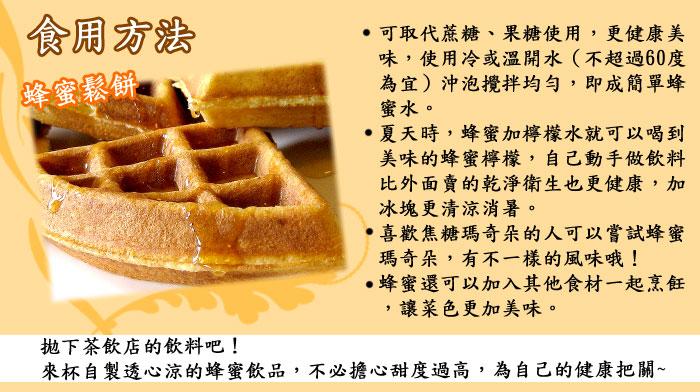 【蜂國蜂蜜莊園】龍眼荔枝蜂蜜(5台斤/3公斤)/自產自銷/另售蜂花粉/蜂王乳/蜂蜜醋/蜂蠟