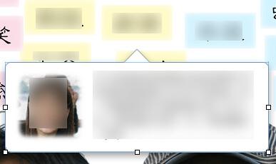 スクリーンショット 2015-03-19 23.06.48