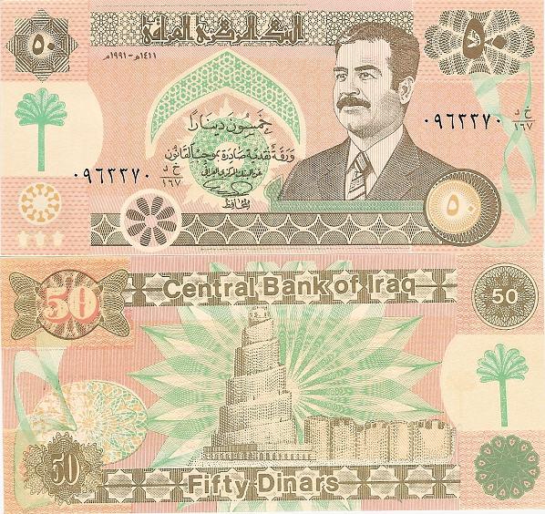 50 Dinárov Irak 1991, Husajn, Pick 75