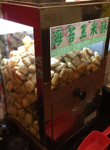 高雄松江庭吃到飽日本料理餐廳的寬敞環境與服務報導-旗艦店 (10-1)