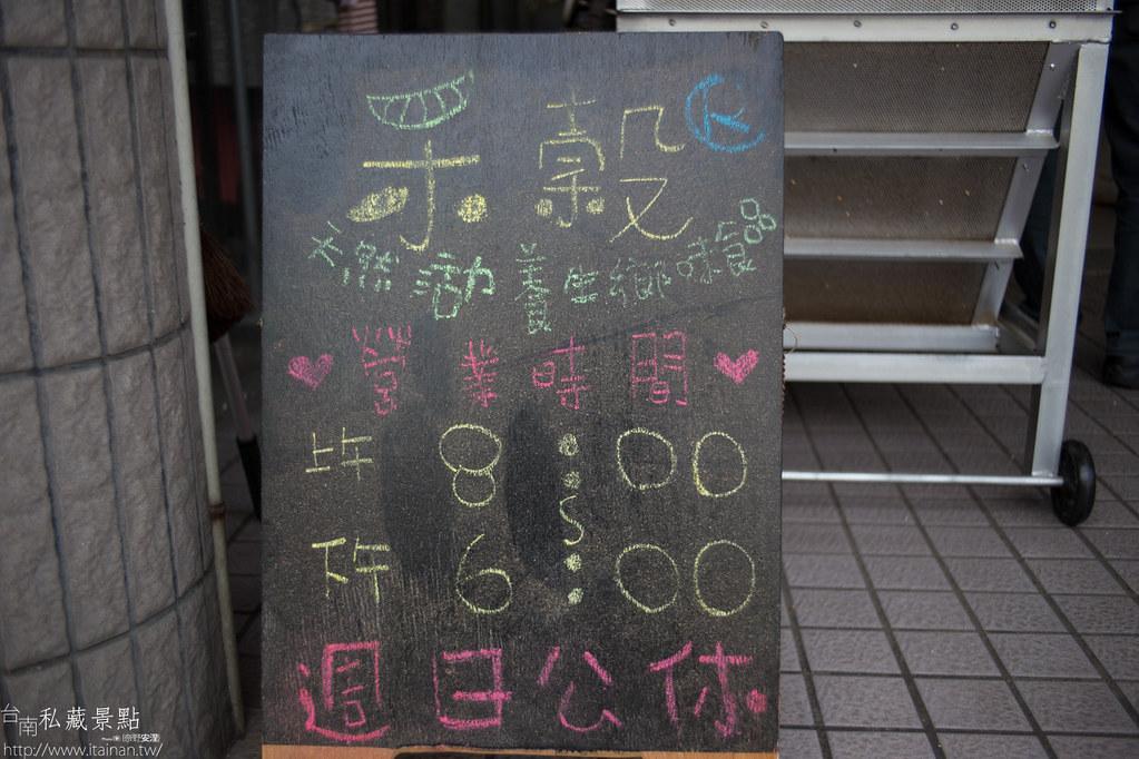 台南私藏景點-麻豆市場吃吃吃 (30)