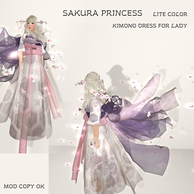 NAMINOKE SAKURA PRINCESS LITE