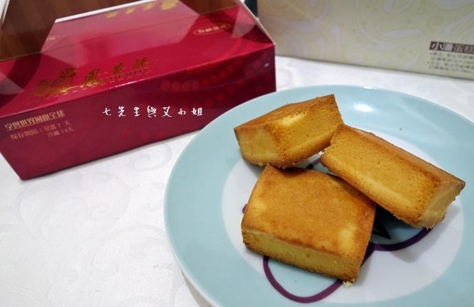 0 板橋小潘蛋糕坊 鳳梨酥 鳳黃酥 蛋糕