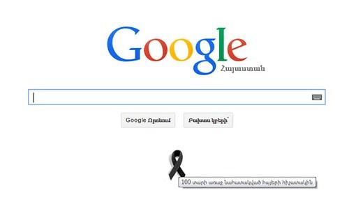 Google_on_April24