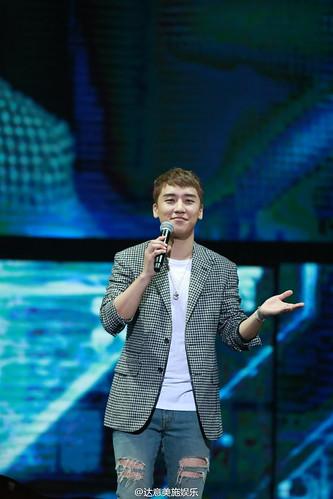 BIGBANG FM Guangzhou Day 3 2016-07-09 (54)
