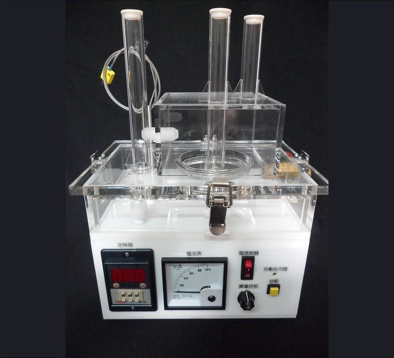 隔水震霧化器 (WB-1P-A)