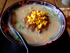 steamed rice(0.0), produce(0.0), food(1.0), dish(1.0), congee(1.0), soup(1.0), cuisine(1.0),