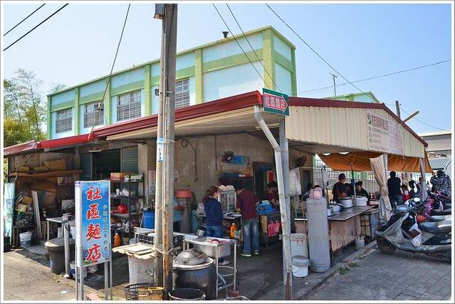 小琉球麵食-相思麵社區麵店回琉麵店阿對麵店005-DSC_8691