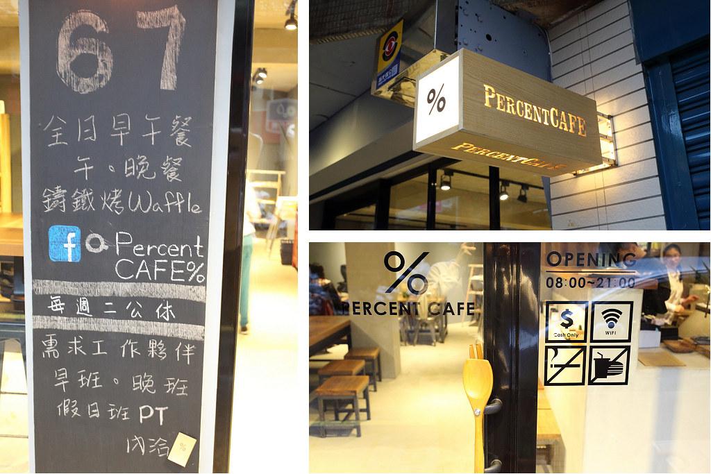 20150324板橋-percent % caffe (2)