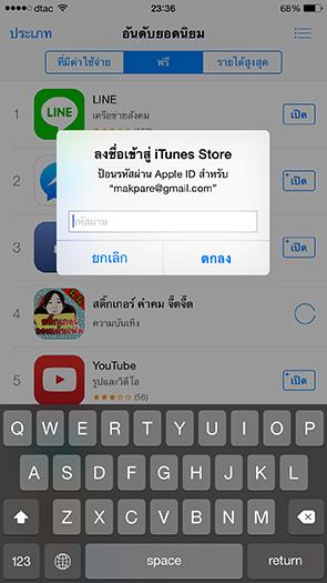 iOS 8.3 bug